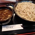 肉汁や@練馬(武蔵野うどん)[閉店]