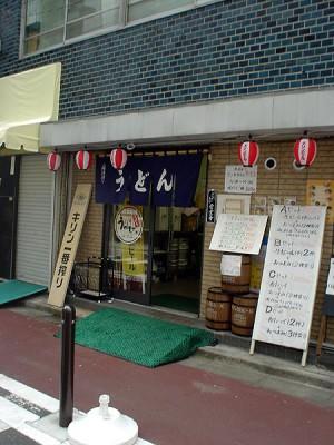 051011yuyama