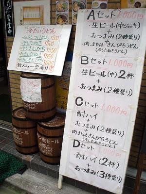 051011yuyama-5