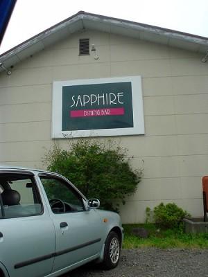 051013sapphire-2