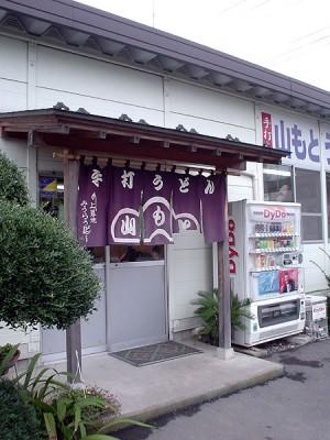 051026yamamoto-3
