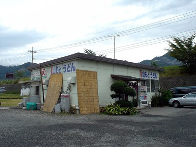 051026yamamoto