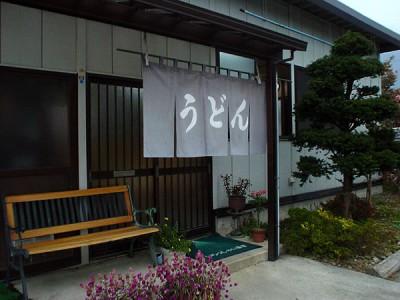 051120kiyochanudon