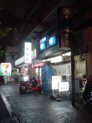 051129shikokuya