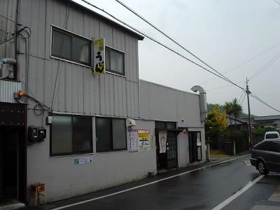 051206yamagoe