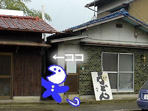 051208ikeuchi-2
