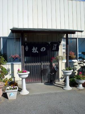 051220matsunoki-5