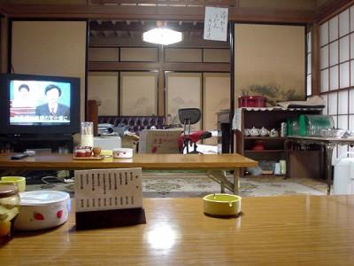 051229ofukuro-3