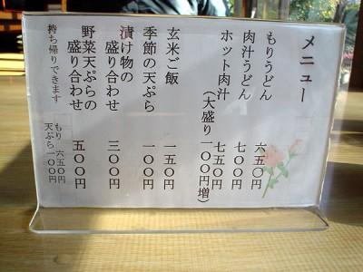 060103takahashi-4