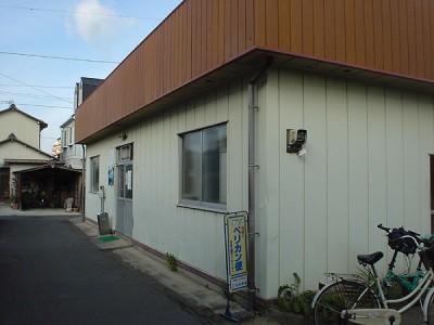 060123hikoe-2