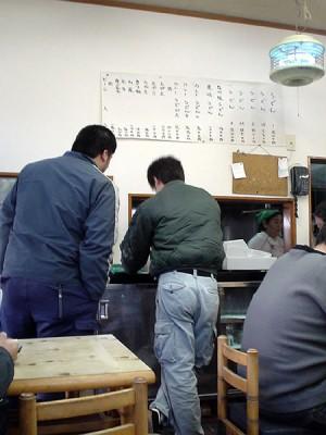 060208futabaya-2
