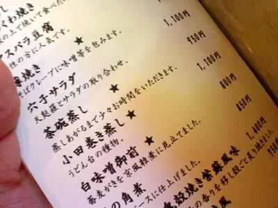 060221sunaba-3