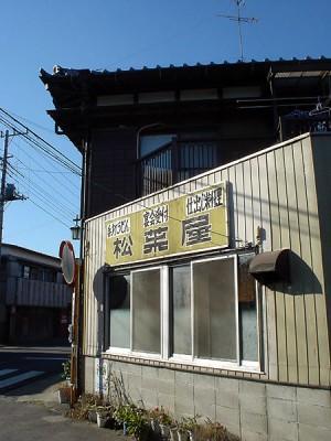 060322matsubaya-6