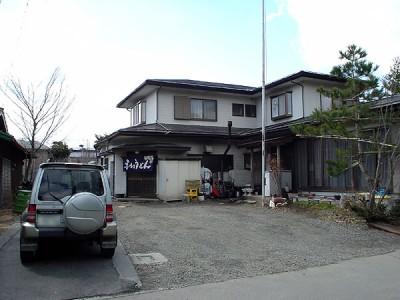 060327watanabe