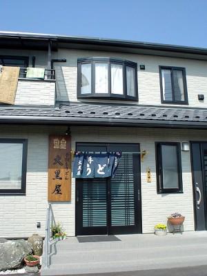060428daikokuya-4
