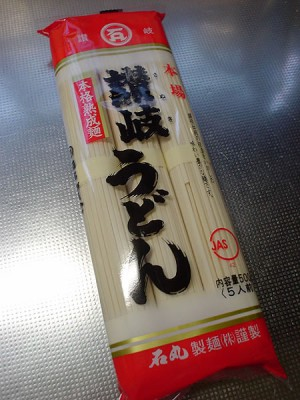 060527ishimaru