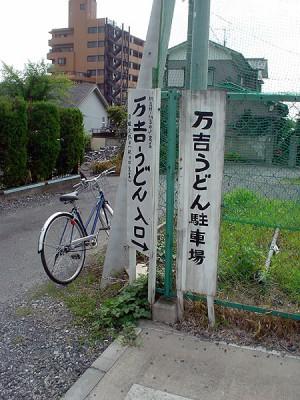 061106-03
