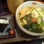 麺串@京都駅(路麺(関西))