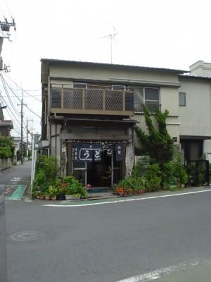 050716daisuke