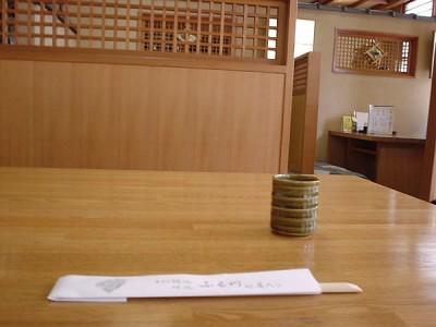 050810furukawa-2
