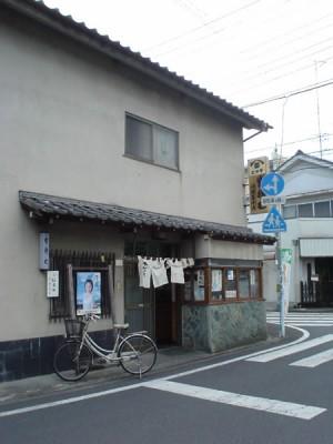 050811kawanoya