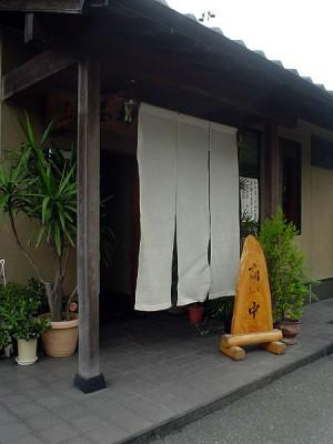 050831kazo-okamuraya