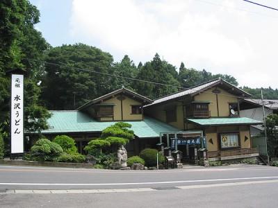 050917mizusawa