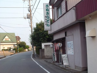 R0017061